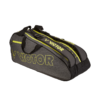 Sac thermo double de Badminton/Squash Victor 9110 grey/yellow